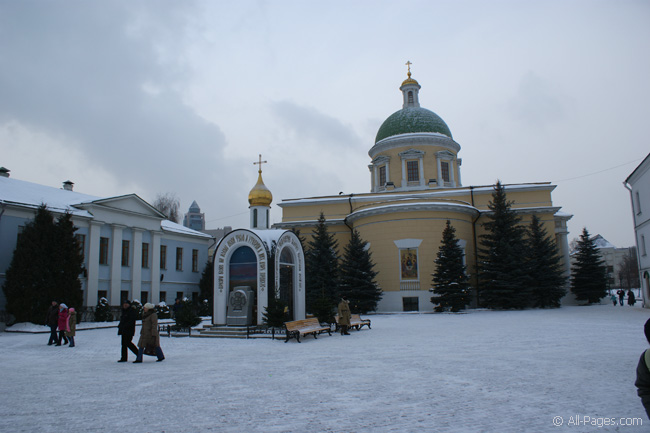 ярославской области фото г. данилов